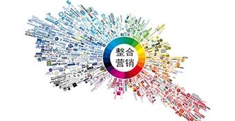 阐述营销型网站建设提高用户体验的策略