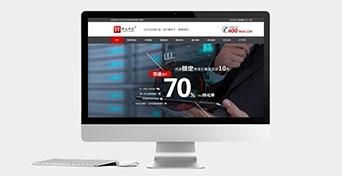怎么设计出一个好的营销型网站